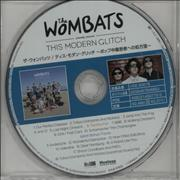Click here for more info about 'The Wombats - This Modern Glitch + PR'
