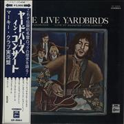 Click here for more info about 'The Yardbirds - Five Live Yardbirds - Red Vinyl + obi'