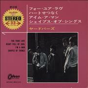Click here for more info about 'The Yardbirds - For Your Love EP - Red Vinyl - ¥500'