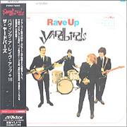 Click here for more info about 'The Yardbirds - Having A Rave Up'