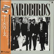 Click here for more info about 'The Yardbirds - The Greatest Hits 18'
