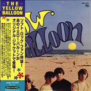 Click here for more info about 'The Yellow Balloon - The Yellow Balloon'