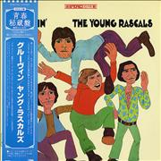 Click here for more info about 'The Young Rascals - Groovin''