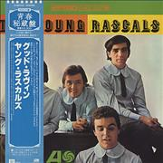 Click here for more info about 'The Young Rascals - The Young Rascals'