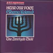 Click here for more info about 'The Zimriyah Choir - Hear Our Voice (Shema Kolenu)'