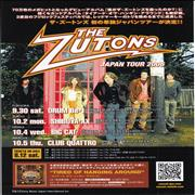 Click here for more info about 'The Zutons - Japan Tour 2006'
