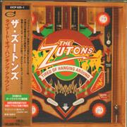 Click here for more info about 'The Zutons - Tired Of Hanging Around'