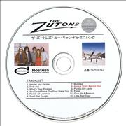 Click here for more info about 'The Zutons - You Can Do Anything'