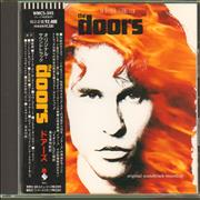 Click here for more info about 'The Doors - The Doors - Original Soundtrack'