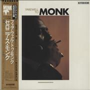 Click here for more info about 'Farewell To Monk'