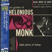 Click here for more info about 'Thelonious Monk - More Genius Of Thelonious Monk'