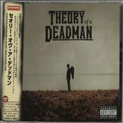 Click here for more info about 'Theory Of A Deadman'