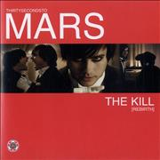 Click here for more info about 'Thirty Seconds To Mars - The Kill [Rebirth]'