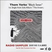 Click here for more info about 'Thom Yorke - Black Swan'