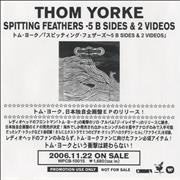 Click here for more info about 'Thom Yorke - Spitting Feathers'