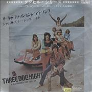 Click here for more info about 'Three Dog Night - An Old Fashioned Love Song'