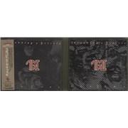 Throbbing Gristle Box One + Box Two Japan 6-CD set Promo