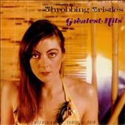 Click here for more info about 'Throbbing Gristle - Greatest Hits: Entertainment Through Pain'