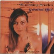 Throbbing Gristle Greatest Hits: Entertainment Through Pain - Sealed UK vinyl LP