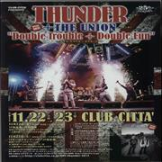 Click here for more info about 'Thunder - Live in Japan 2013'