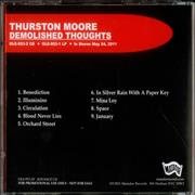 Click here for more info about 'Thurston Moore - Demolished Thoughts - Advanced'
