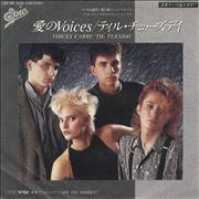 Click here for more info about 'Til Tuesday - Voices Carry'