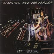 Click here for more info about 'Tim Blake - Blake's New Jerusalem - EX'