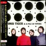 Click here for more info about 'Timid Tiger - & A Pile Of Papers'