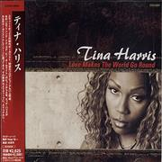 Click here for more info about 'Tina Harris - Love Makes The World Go Round'