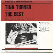 Click here for more info about 'Tina Turner - The Best'