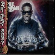 Click here for more info about 'Tinie Tempah - Disc-overy'
