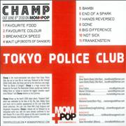 Click here for more info about 'Tokyo Police Club - Champ'