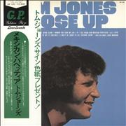 Click here for more info about 'Tom Jones - Close Up'