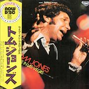 Click here for more info about 'Tom Jones - Live In Las Vegas'