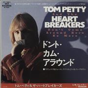 Click here for more info about 'Tom Petty & The Heartbreakers - Don't Come'