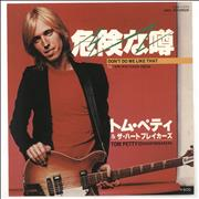 Click here for more info about 'Tom Petty & The Heartbreakers - Don't Do Me Like That'