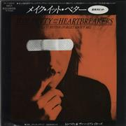 Click here for more info about 'Tom Petty & The Heartbreakers - Make It Better (Forget About Me)'