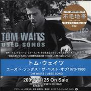 Click here for more info about 'Tom Waits - Used Songs 1973-1980'