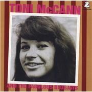 """Toni McCann Toni McCann And The Fabulous Blue Jays Australia 7"""" vinyl"""