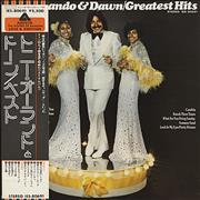 Click here for more info about 'Tony Orlando & Dawn - Greatest Hits'