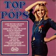 Click here for more info about 'Top Of The Pops - Top Of The Pops Volume 40'