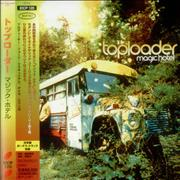 Click here for more info about 'Toploader - Magic Hotel'