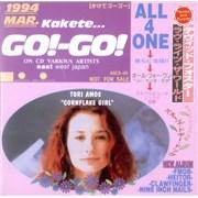 Tori Amos Kakete... Go! Go! March 1994 Japan CD single Promo