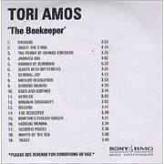 Tori Amos Jpg Tori Amos Jpeg Tori Amos Lp Record Tori