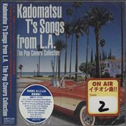 Click here for more info about 'Kadomatsu T's Songs From L.A. (The Pop Covers Collection)'