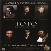 Click here for more info about 'Toto - Japan Concert 2011'