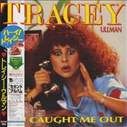 Click here for more info about 'Tracey Ullman - Caught Me Out'