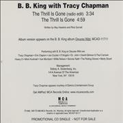 Click here for more info about 'Tracy Chapman - The Thrill Is Gone'