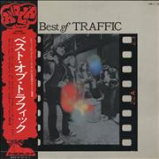 Click here for more info about 'Traffic - Best Of Traffic + obi'