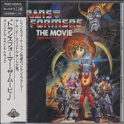 Click here for more info about 'Transformers - The Movie: Original Motion Picture Soundtrack'